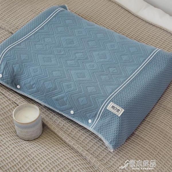 枕套 純棉紗布吸汗透氣乳膠枕套套防滑枕巾套【快速出貨】