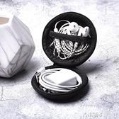耳機數據線收納包充電器內存卡收納盒迷你旅行便攜數碼整理保護套「青木鋪子」