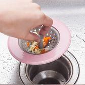 浴室用品 北歐風多功能水槽過濾網 頭髮濾網 【ZRV109】收納女王