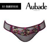 Aubade-俄羅斯娃娃S刺繡蕾絲三角褲(黑桃)R5