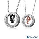 情侶項鍊 對鍊 ATeenPOP 珠寶白鋼項鍊 心意相通情人對鍊 專櫃品質*單個* 送刻字