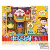 小荳娃娃KONGSUNI 快樂冰淇淋店 (YOUNG TOYS) 31049