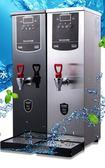 開水器開水機全自動電熱水器熱水機燒水機器商用奶茶店igo「Top3c」