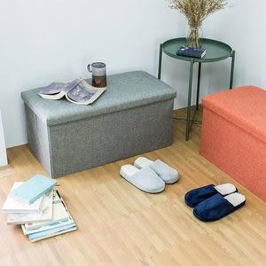 收納凳 收折穿鞋椅凳-110L【樂嫚妮】 收納椅 折疊收納箱 儲物凳 收納凳76X38-桔