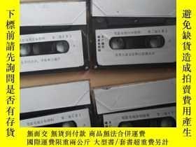 二手書博民逛書店專業音響磁帶:電影電視音響資料罕見第二集(7盒)各種類型的 舊式