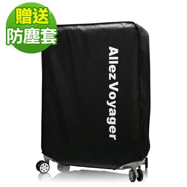[預購] 行李箱 旅行箱 29吋 法國奧莉薇閣 PC鋁框 Sport運動版 附贈防塵套