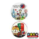 【收藏天地】圓形冰箱貼- 台灣旅遊&郵筒鬆獅 2款 ∕ 白板貼 磁鐵 文創 家飾 居家