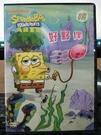 挖寶二手片-Y02-044-正版DVD-動畫【海綿寶寶 15 雙碟】-YOYOTV(直購價)海報是影印