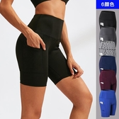 運動短褲女跑步夏速干外穿健身黑色緊身打底動感單車高腰瑜伽短褲