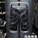 夏季男士破洞牛仔褲抽繩短褲五分褲中褲韓版修身寬鬆直筒彈力 自由角落
