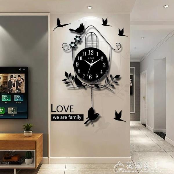 夜光鐘表掛鐘掛表客廳個性創意簡約靜音臥室家用大氣現代時尚時鐘 快速出貨 YJT