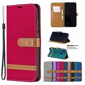 紅米7 紅米Note7 紅米Note6 Pro 紅米6 牛仔撞色 皮套 掀蓋殼 手機皮套 插卡 支架 磁扣 掛繩 保護套