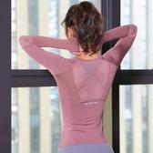 舒貝納秋冬健身服女長袖運動上衣跑步速幹t恤緊身網紅瑜伽服性感 錢夫人