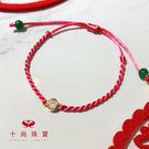 彌月 幸福之星黃金手鍊 十尚珠寶...