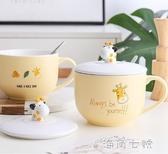 大容量馬克杯帶蓋勺杯子可愛少女家用陶瓷牛奶燕麥片早餐杯可微波 海角七號