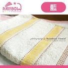 RAINBOW 彩色紗布橫緞毛巾-藍 0...