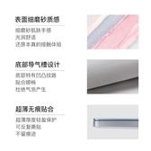 榮耀magicbook2019貼紙華為Pro銳龍版筆記本膜電腦外殼貼膜14英寸