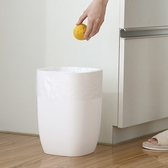 垃圾桶無蓋垃圾桶收納桶籃子置物籃收納簡約無印風簡約單層垃圾桶米菈 館【A026 】