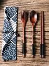 雙鴻 日式天然木質筷子勺子套裝兒童學生便攜餐具勺叉筷子三件套  MKS免運