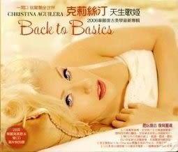 克莉絲汀 天生歌姬 雙CD (購潮8)