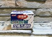 【西高地水族坊】 五味GEX 水中過濾器水妖精M  替換濾材含活性碳1 入