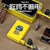 黑魚迷你充電寶快充小巧大容量超薄便攜個性卡通行動電源適用于蘋果『韓女王』