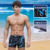 泳褲平角褲大碼男士泳衣沙灘褲平腳時尚