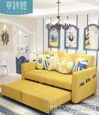 沙發床沙發床可折疊客廳小戶型多功能簡約現代雙人1.8米1.5推拉兩用沙發CY『新佰數位屋』