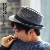 紳士帽 米購新款韓版爵士帽潮男英倫復古男士小禮帽舞臺遮陽休閒紳士帽子 小宅女