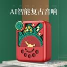 remax藍牙音箱M53復古無線AI智能小度人工語音插卡收音機錢夫人小鋪