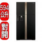 結帳更優惠★HITACHI日立【RG616】對開變頻冰箱