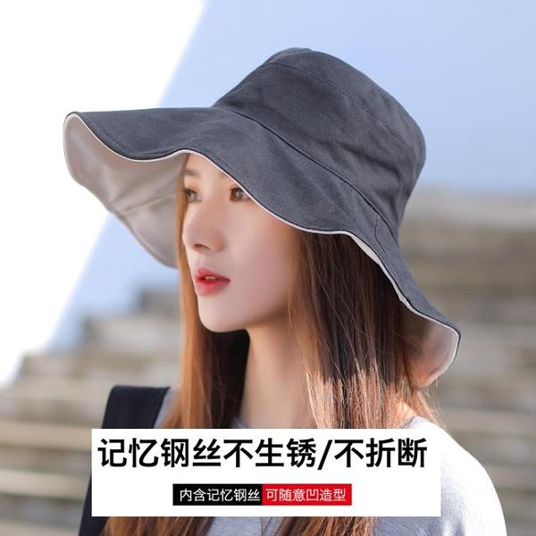 限時特銷 帽子女夏季漁夫帽韓版網紅遮陽帽日系百搭防曬帽防紫外線太陽帽