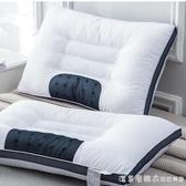 決明子枕頭護頸椎單人雙人一對裝家用助睡眠低枕護頸椎枕芯學生宿