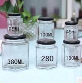 小六棱蜂蜜瓶包裝川貝檸檬膏果醬玻璃瓶醬菜透明空罐子密封儲物罐·享家生活馆