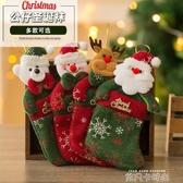 聖誕裝飾品公仔聖誕襪聖誕老人雪人糖果襪子聖誕樹裝飾禮品禮物袋 依凡卡時尚