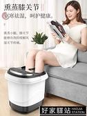 泡腳桶家用電動按摩洗腳盆器全自動加熱恒溫吳昕同款足浴盆足療機