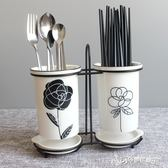 筷架 陶瓷筷子筒瀝水 家用筷子桶筷子盒 北歐收納置物架筷籠筷筒筷子籠 Cocoa