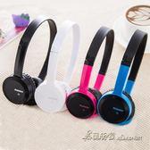 IP-350手機小巧女生可愛潮耳機頭戴式重低音音樂耳麥【米蘭街頭】igo