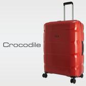 Crocodile PP拉桿箱含TSA鎖-櫻桃紅-28吋 0111-6628-10