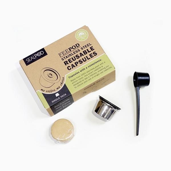 [送濾紙片]SP-FE1 FEEPOD Single Pack 不鏽鋼膠囊杯 DIY可重複使用 ☕Caffitaly/伯朗膠囊咖啡機專用☕