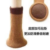 聖誕節 毛氈墊椅子腳套桌椅子腿套 防刮防滑凳子腿套雙層加厚 熊貓本