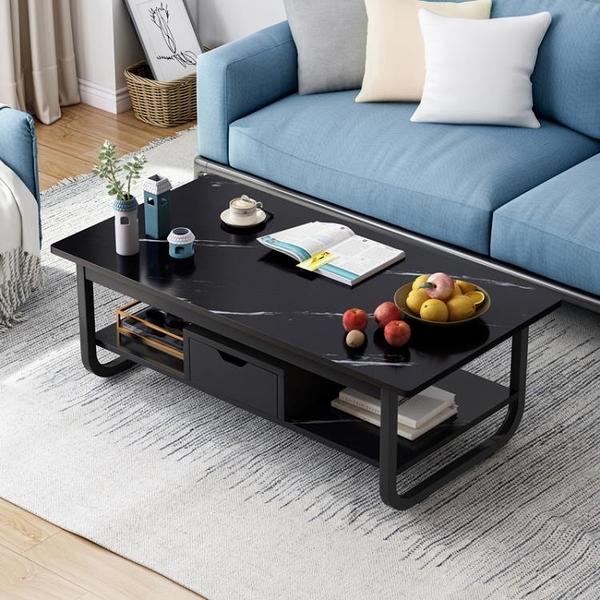 茶几 茶几小戶型出租房家用客廳桌子北歐創意經濟型茶桌現代簡約茶几桌【快速出貨】