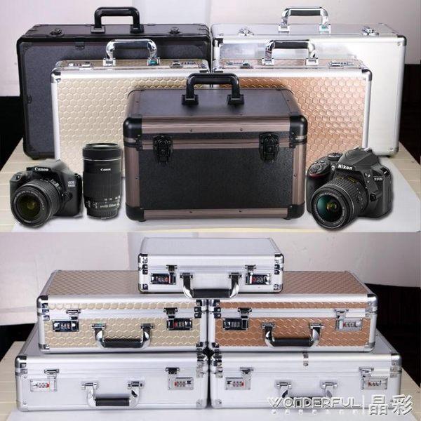 防潮箱 單反相機配件電子防潮箱攝影器材箱鏡頭安全箱收納箱大號 晶彩生活