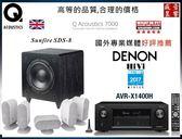 日本 DENON AVR-X1400H + 英國 Q Acoustics 7000i Life Style風格造型家庭劇院組合 #現貨可自取