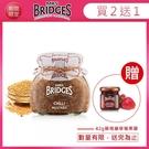【南紡購物中心】【MRS. BRIDGES】英橋夫人香辣芥子醬(200公克)