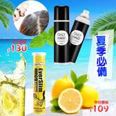 〔滿件折扣〕韓國HCA檸檬發泡錠(檸檬氣泡水)*5條價格$545 平均價格$109
