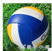 充氣軟式硬排球 5號排球中考學生專用排球超軟不傷手 耐打   優家小鋪