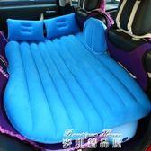 車載充氣床汽車用品床墊轎車后排睡墊兒童汽車床后排旅行床通用型igo  麥琪精品屋
