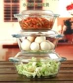設計師美術精品館耐熱透明玻璃碗帶蓋鋼化碗烤箱微波爐專用碗湯碗沙拉碗泡麵碗家用