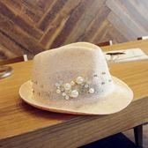 釘珠亮片小禮帽女士英倫潮韓版夏天草編沙灘帽防曬遮陽帽爵士帽女